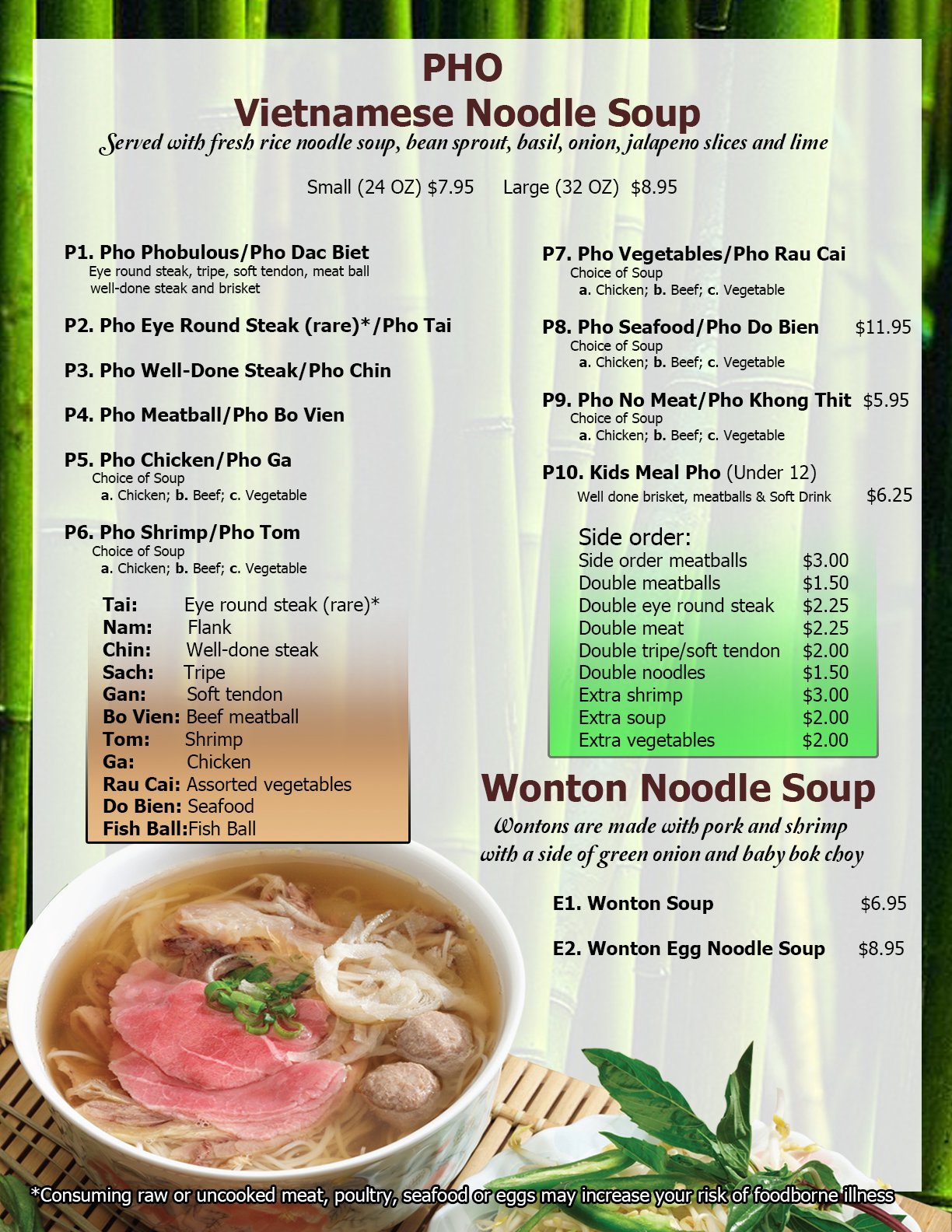 Pho_Before