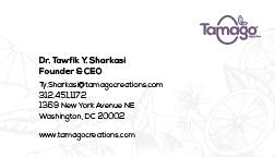 Tamago_PulledGreens_BusinessCard_Back
